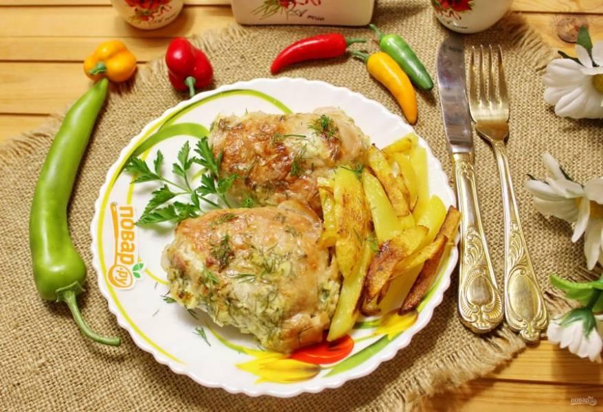 Готовую курицу подавайте с любым гарниром. У нас был жареный картофель.