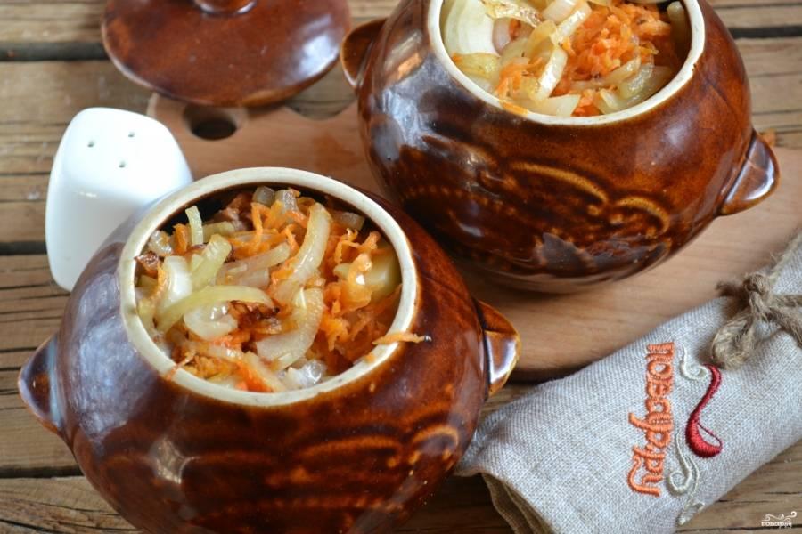 7. Накройте все пассерованными луком и морковью. Залейте в каждый горшочек по 100 мл. воды, чтобы картофель слегка протушился.