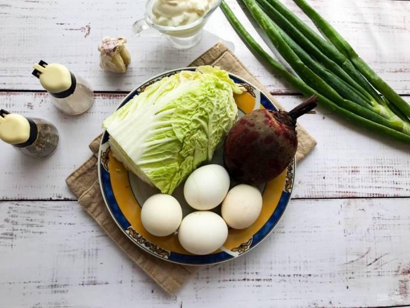 Подготовьте все необходимые ингредиенты. Свеклу отварите и дайте ей полностью остыть. Яйца варите 7-8 минут в подсоленной воде.