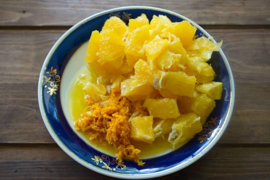 Апельсины вымыть. Снять цедру. Очистить от  шкурки. Мякоть нарезать кубиком.