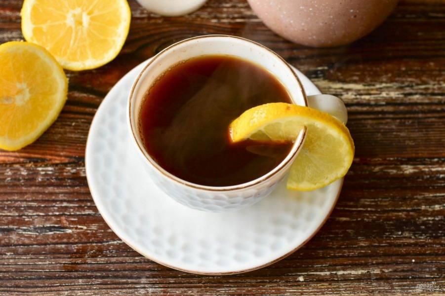 Кофе с лимоном готов!