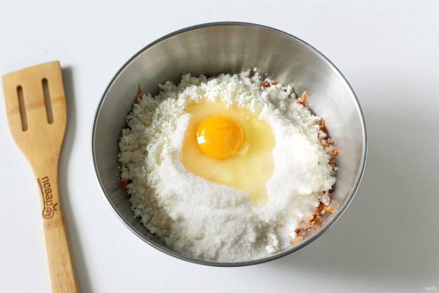 Добавьте размятый вилкой творог, сахар и яйцо. Если будете подавать оладьи со сладким топпингом, то количество сахара лучше уменьшить.