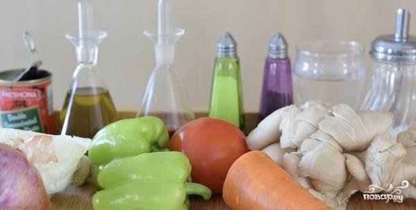 Подготовьте все необхоимые для готовки ингредиенты.