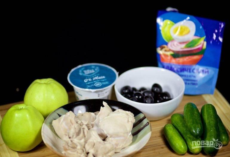 1. Подготовьте все ингредиенты для салата.