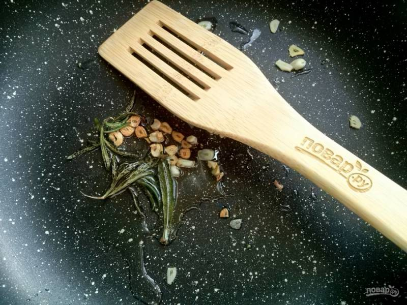 Чеснок очистите, нарежьте тонкими пластинками и обжарьте вместе с розмарином на разогретом масле до золотистой корочки. Удалите чеснок и розмарин из масла.