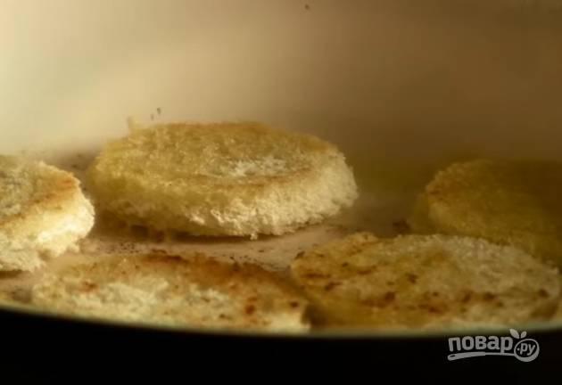 4. Из хлеба с помощью стакана выдавите кружочки. Обжарьте их на сливочном или растительном масле с обеих сторон. Выложите на бумажные салфетки, чтобы они впитали лишний жир.