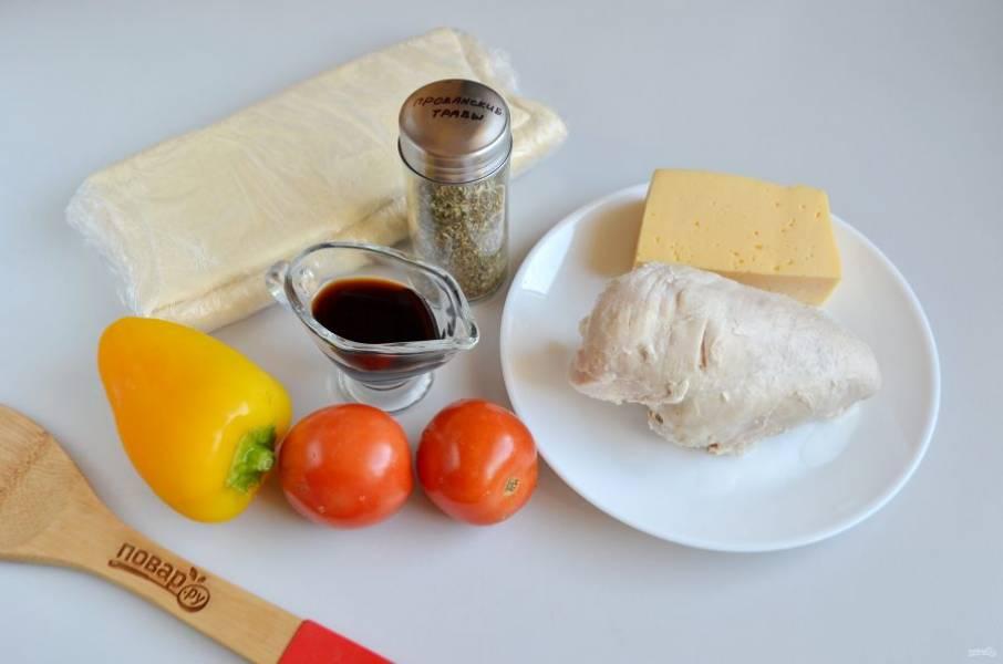 1. Подготовьте продукты. Грудку куриную заранее отварите и остудите. Вымойте овощи. Разморозьте тесто при комнатной температуре. Включите духовку на 200 градусов.