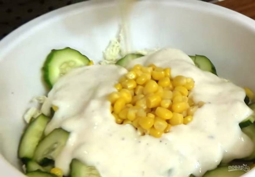 2. Приготовьте заправку: натуральный йогурт смешайте с горчицей, посолите и поперчите по вкусу. Заправьте салат и снова перемешайте.