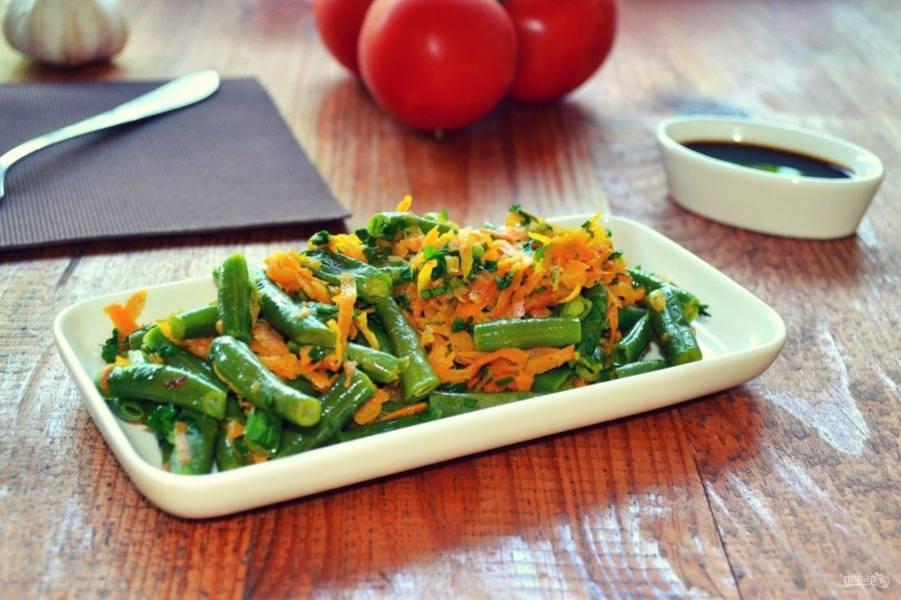 Стручковая фасоль с морковью готова. Приятного аппетита!