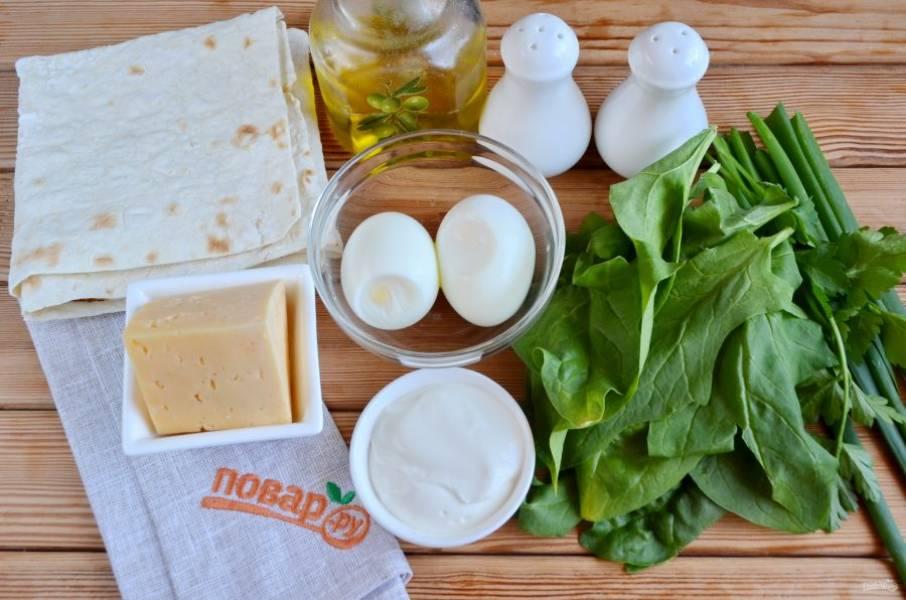 Подготовьте продукты: отварите яйца вкрутую, вымойте зелень.