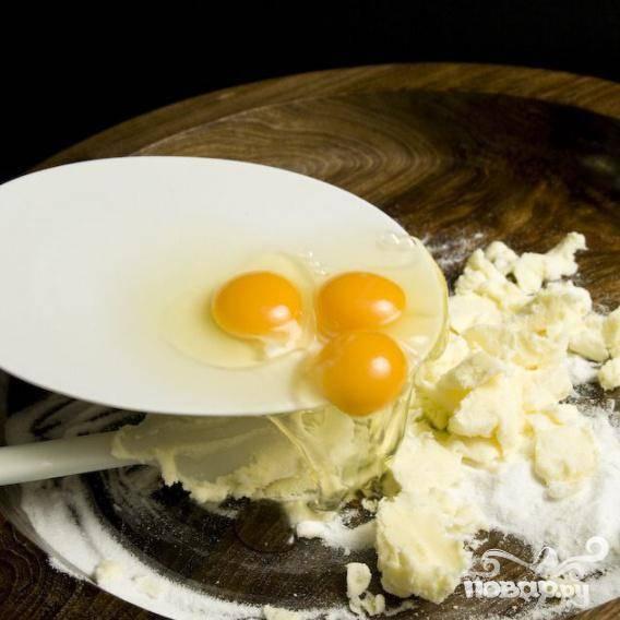Затем, добавьте яйца...