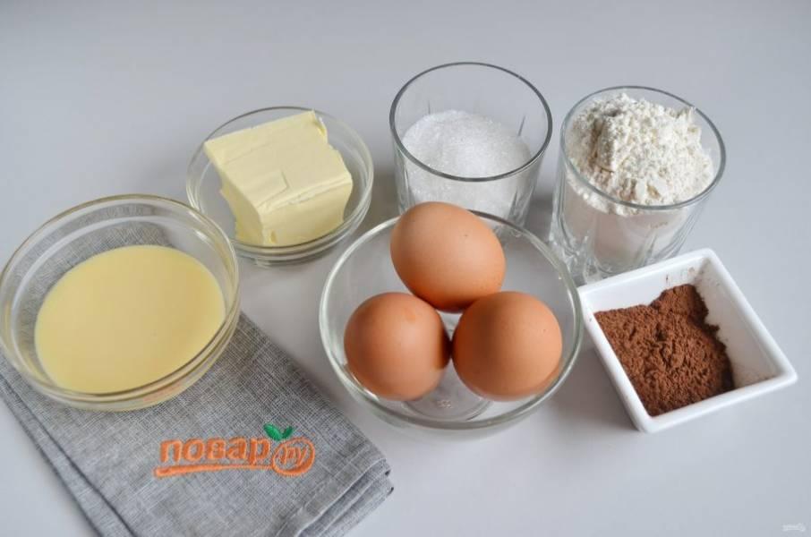 1. Подготовьте продукты сразу для бисквита и крема. Масло для крема оставьте на столе, оно понадобится позже, но должно быть мягким.
