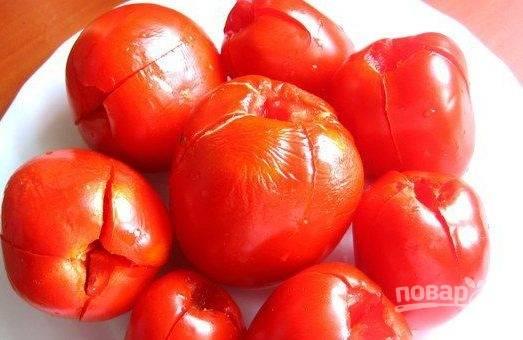5. Надрезаем помидоры (крестом) и удаляем по возможности все ненужное.