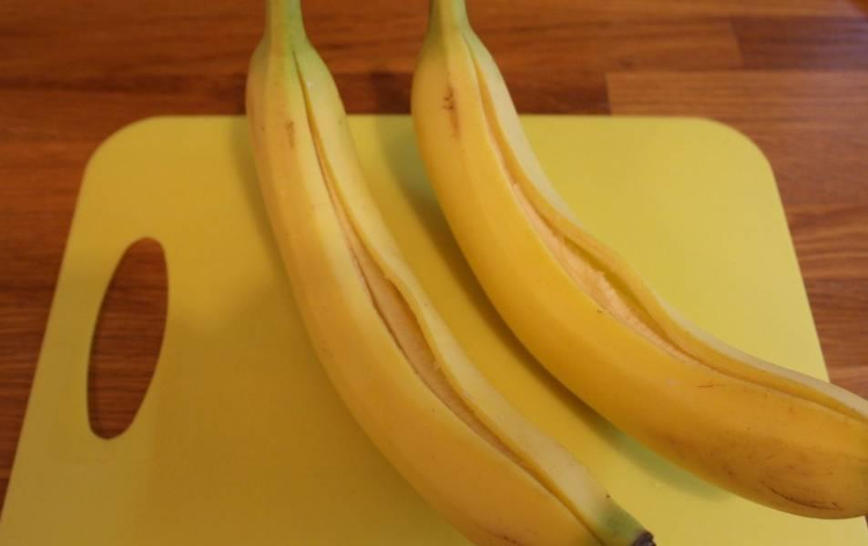 Бананы тщательно промойте, затем сделайте разрез на кожуре с вогнутой стороны.