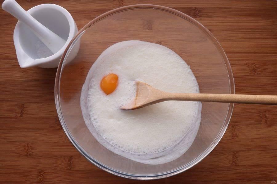 Добавьте одно яйцо и соль.