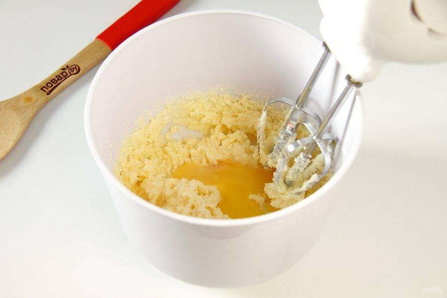 Отделите желтки от белков и по одному добавьте к взбитому маслу.