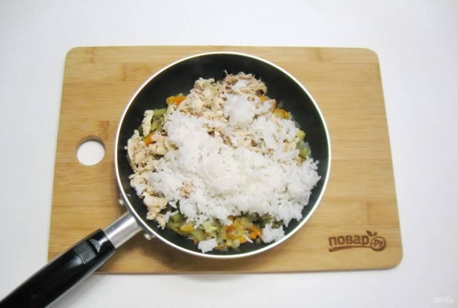 И отварной рис.