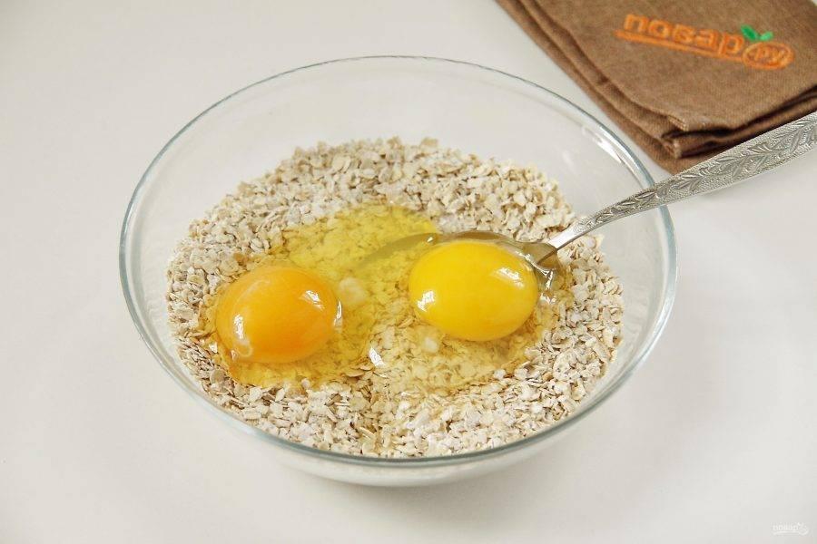 Перемешайте и добавьте яйца.