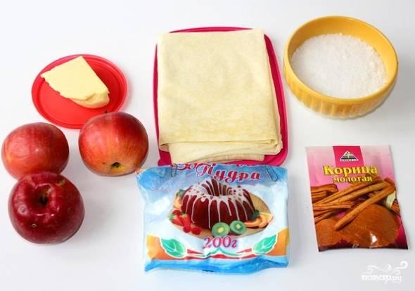 1. Вот и весь набор ингредиентов, необходимых, чтобы повторить этот простой рецепт яблочного штруделя из лаваша на вашей кухне.