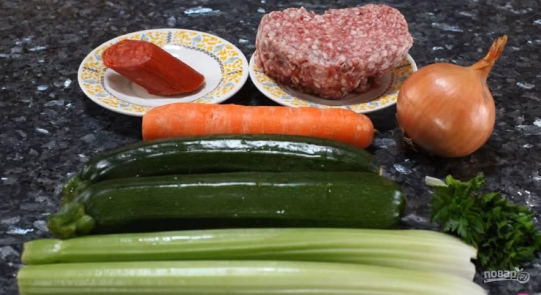 1.Подготовьте все необходимые овощи.