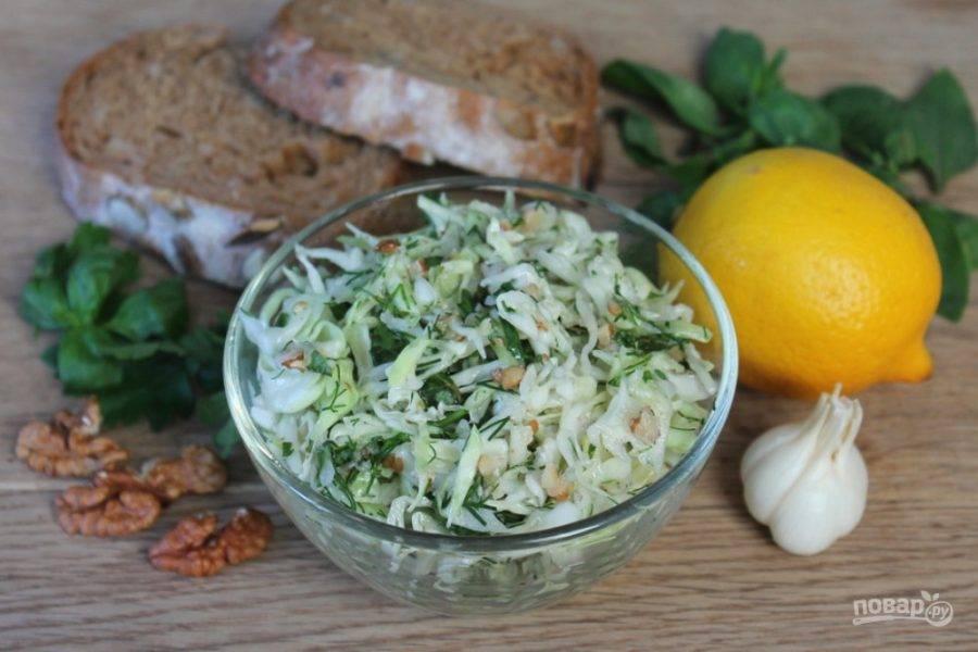 Готовый салат из капусты с орехами и чесноком подаем к столу. Кушайте на здоровье!