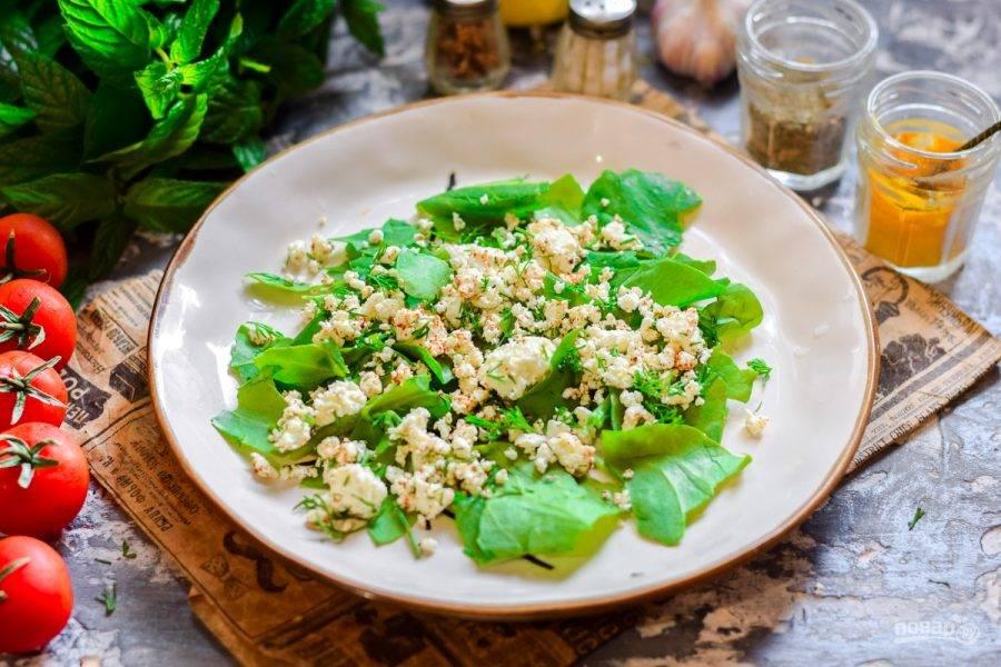 2. На тарелку для салата выложите любые чистые салатные листья, порвав их руками. Поверх листьев разложите зернистый творог с укропом.