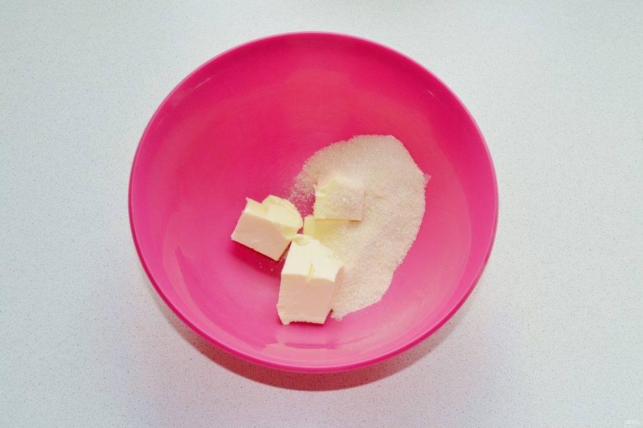 Мягкое масло разотрите с двумя ложками сахара.