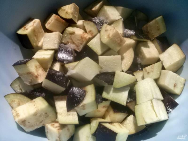 Баклажаны необходимо нарезать средними кубиками. Посыпьте их солью и отставьте на 20 минут, чтобы баклажаны пустили сок. Затем промываем их и отжимаем.