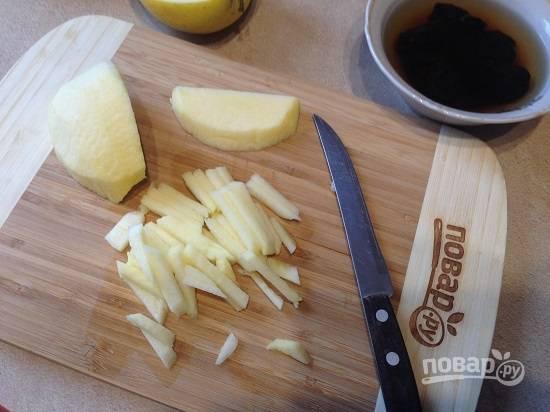 2. Чернослив заливаем кипятком и пусть он размягчится. Яблоко очистим от кожуры и сердцевины и нарежем соломкой. Сбрызнем лимонным соком, чтобы не потемнело.