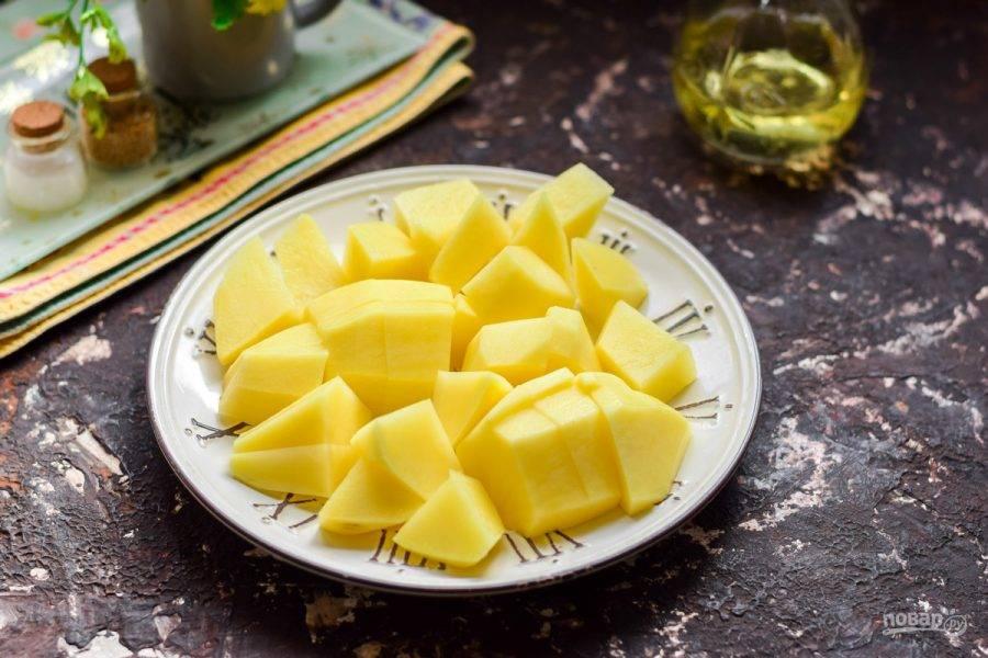 Картофель очистите, промойте, просушите. Нарежьте крупными брусками.