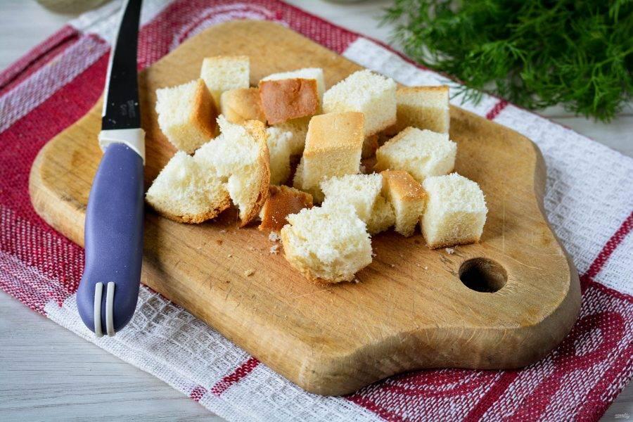 Затем нарежьте ломтики хлеба на кубики, примерно одинакового размера.