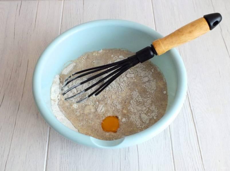Влейте теплое молоко, добавьте яйцо. Тщательно перемешайте и оставьте на 10 минут при комнатной температуре.
