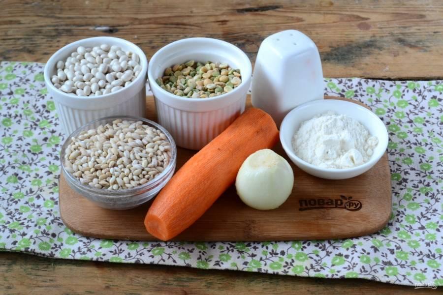 Подготовьте все необходимые ингредиенты. Фасоль и горох предварительно замочите в холодной воде на 2 часа или на ночь.