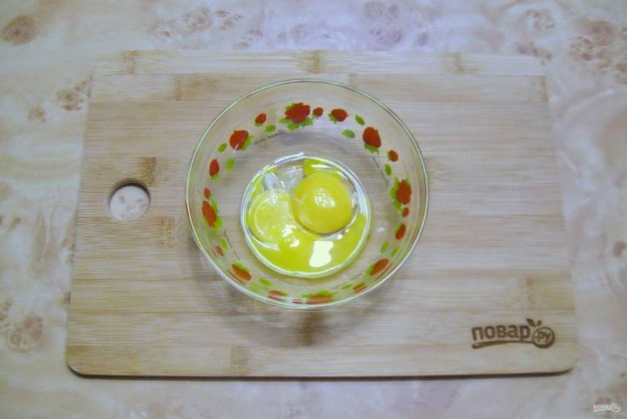 Приготовьте крем для пирога. В миску выложите желтки яиц.