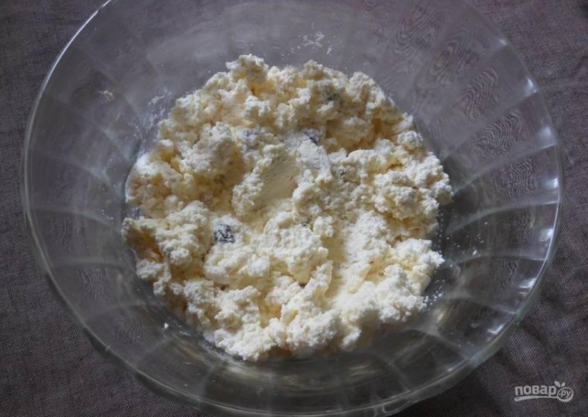 4.Творог у меня уже с изюмом, разминаю его вилкой, добавляю крахмал, масло и оставшийся сахар.