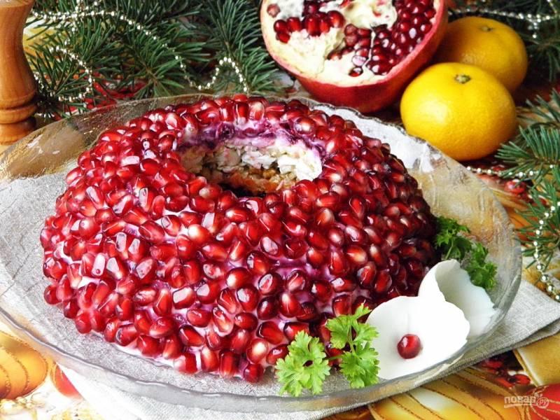 """Салат """"Рубиновый браслет"""""""