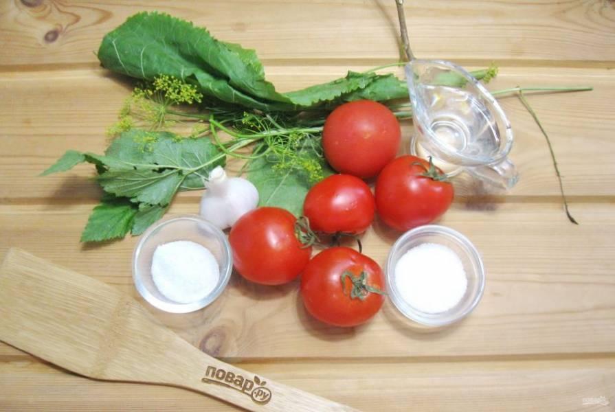 Подготовьте ингредиенты для приготовления ассорти из помидор и огурцов.