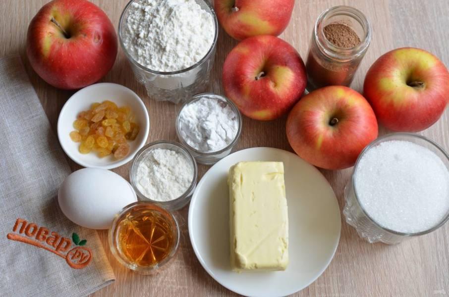 1. Подготовьте продукты. Масло достаньте из холодильника за 30-40 минут, чтобы оно стало мягким.