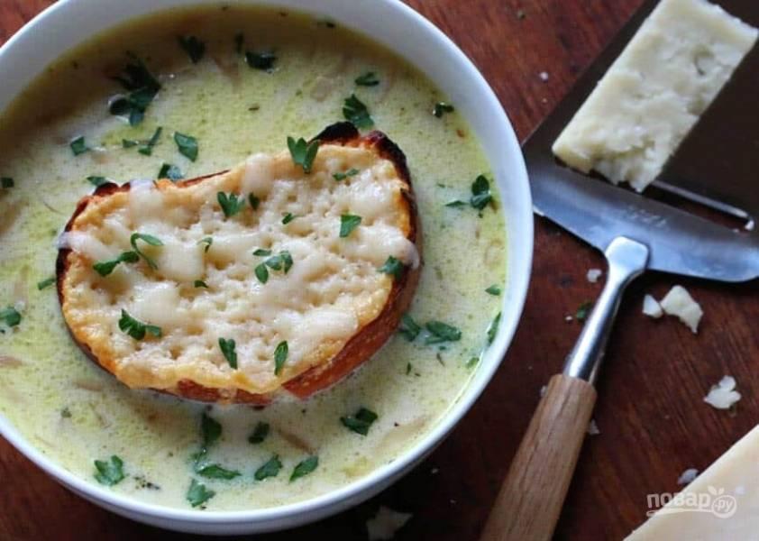9.Налейте суп в тарелку, сверху выложите сырный багет, посыпьте измельченной петрушкой и немедленно подавайте к столу. Приятного аппетита!