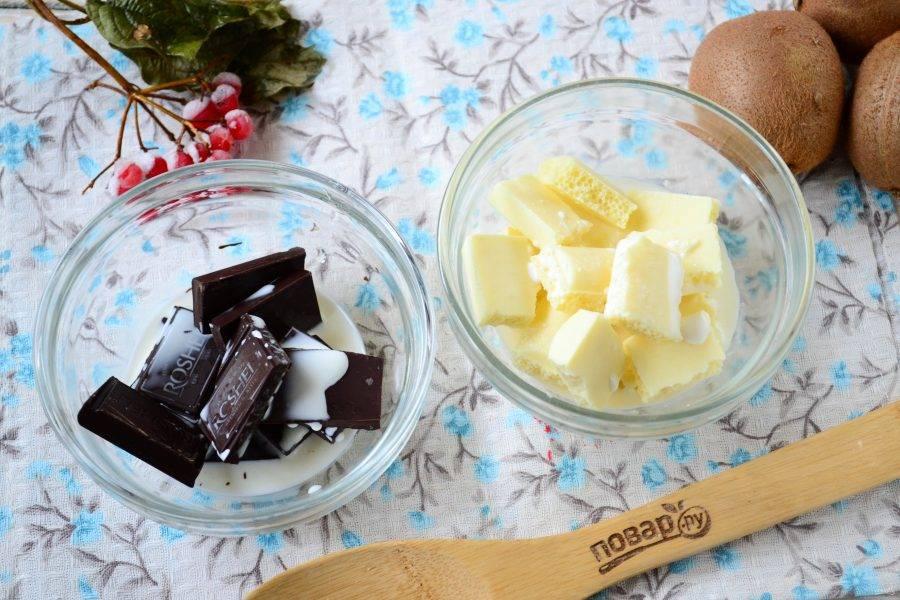 Оба вида шоколада разломайте на кусочки и сложите в отдельные пиалы. В каждую пиалу налейте по 50 мл сливок. Растопите шоколад на водяной бане или в микроволновке.