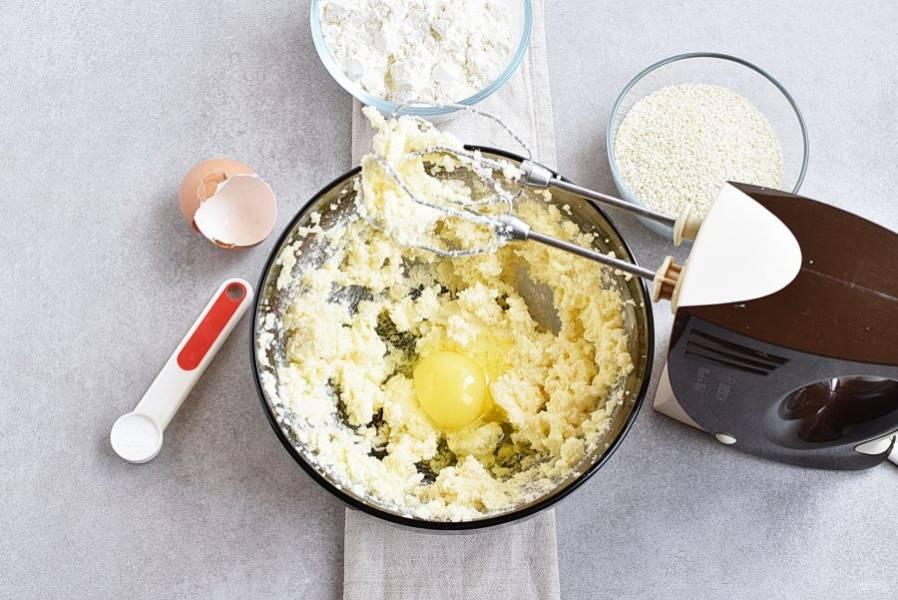 Добавьте яйцо и хорошо смешайте его с маслом.