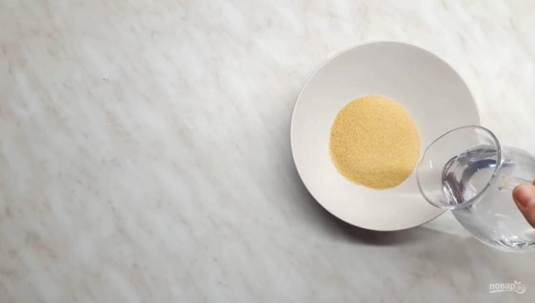 1. Для начала залейте желатин холодной водой и на водяной бане доведите его до температуры 60 градусов.