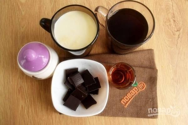 Подготовьте необходимые продукты. Заварите крепкий кофе, остудите.