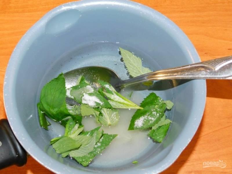 Листья мяты залейте водой и добавьте сахар. Доведите до кипения и проварите минут 5. Остудите.