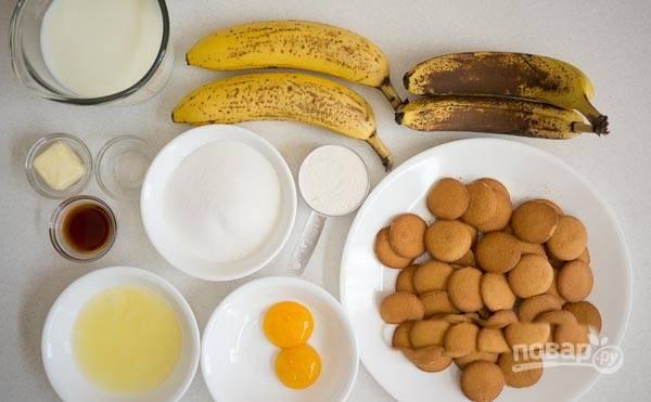 1. Подготовьте все ингердиенты для дальнейшей готовки.