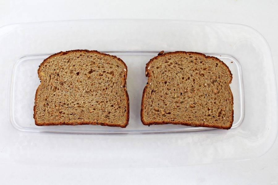 Хлеб я беру уже нарезной, но если у вас обычный, порежьте его тонкими ломтиками.