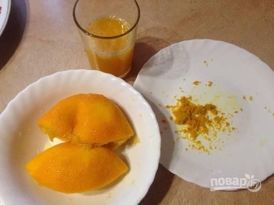 Натираем цедру с апельсина и выдавим сок.