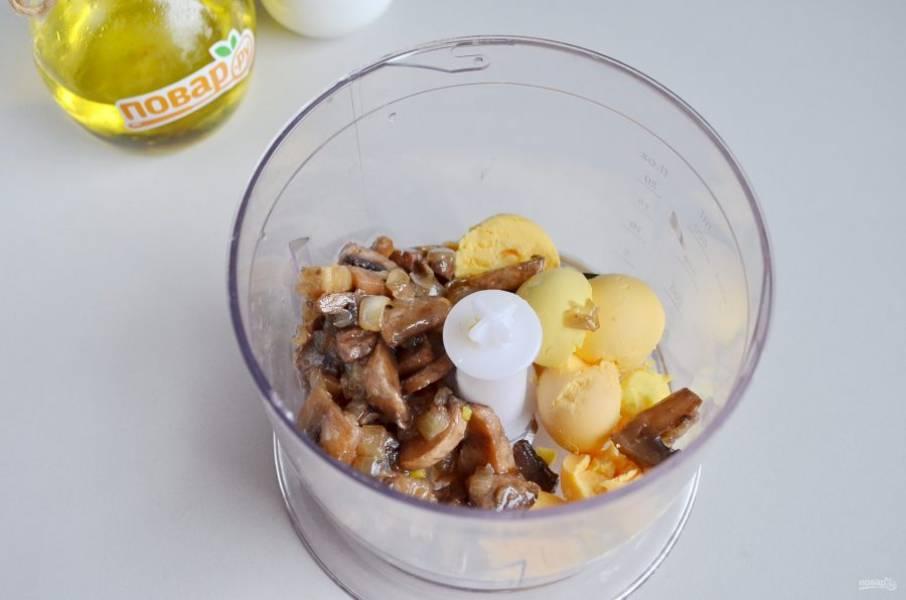 4. В чашу измельчителя положите желтки яиц, грибы жареные с луком, щепотку соли. Специи по желанию.