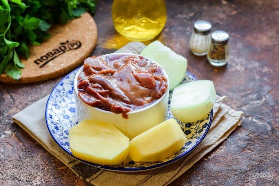 Подготовьте ингредиенты. Куриную печень лучше использовать охлажденную, не замороженную.