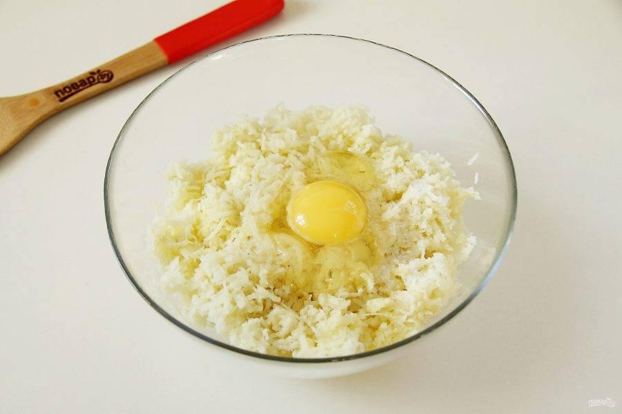 Добавьте яйцо, соль и сахар.